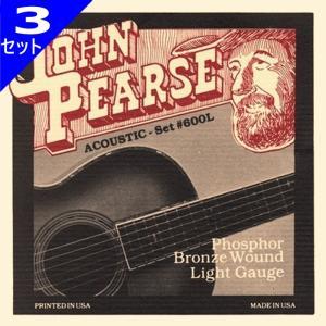 ジョンピアス弦は、プレイヤーでもある John Pearse氏がプロミューシャンのために開発したアコ...