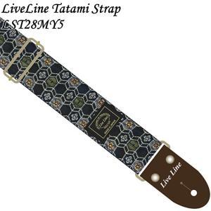 日本の誇り「畳文化」。 畳には欠かせない彩り鮮やかな国産畳縁をギターストラップに仕立てました。  畳...