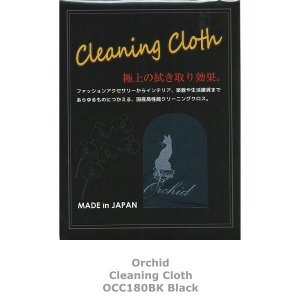 Orchid Cleaning Cloth OCC180BK...