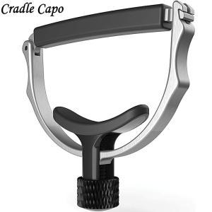 D'Addario/PlanetWaves ステンレス クレイドル カポ Cradle Capo P...