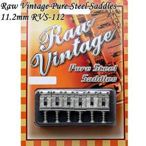 Raw Vintage 11.2mmピッチ ピュアスティールサドル 6個セット Pure Steel...