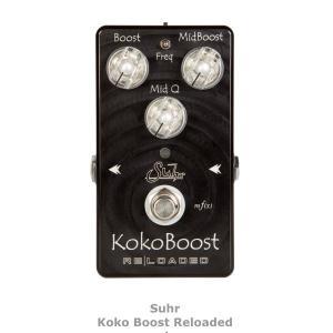 Suhr Koko Boost Reloaded ブースター...