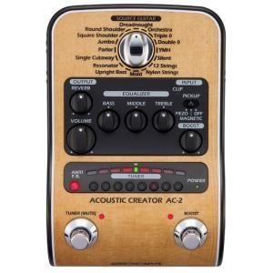 AC-2は、ピックアップを通すことで失われてしまうアコースティックギターの自然なボディ鳴りを再現する...