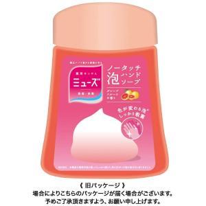 ミューズ ノータッチ 泡 ハンドソープ 詰め替え グレープフルーツの香り250ml(49061568...
