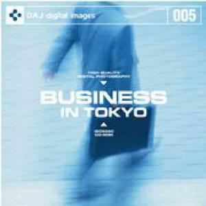 【特価】DAJ 005 BUSINESS / IN TOKYO|dtp