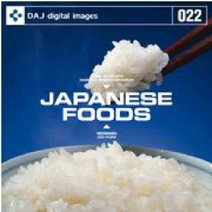 【特価】DAJ 022 JAPANESE FOODS|dtp