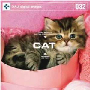 DAJ 032 CAT|dtp
