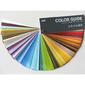 DICカラーガイド 日本の伝統色【第9版】|dtp|03