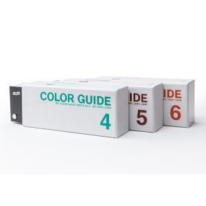 DICカラーガイドPART2(4・5・6) 第5版|dtp|05
