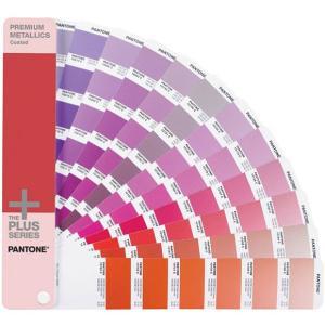 アウトレット箱なし PANTONE PLUS プレミアムメタリックガイド/コート紙 GG1505|dtp