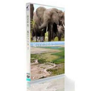 GRAN IMAGE K652 海老原豊・風のアフリカ 2|dtp