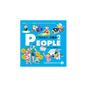 ILLUSTRATION BOX Vol.2 PEOPLE 2 〈いろんな人、大集合2〉|dtp