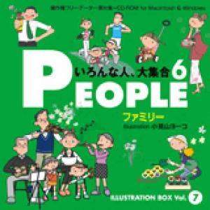 ILLUSTRATION BOX Vol.7 PEOPLE 6 〈いろんな人、大集合6〉|dtp