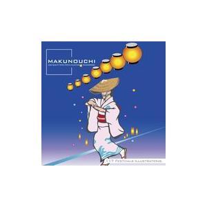 Makunouchi 117 Festivals Illustrations|dtp