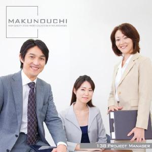 Makunouchi 138 プロジェクトマネージャー dtp
