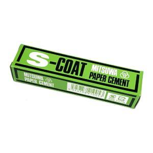MITSUWA(ミツワ)ペーパーセメント Sコート(片面塗り)Sコートチューブ(20ml)|dtp
