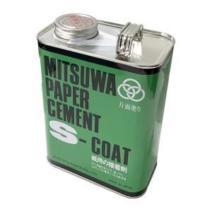 MITSUWA(ミツワ)ペーパーセメント Sコート(片面塗り)大缶(1,570ml)|dtp