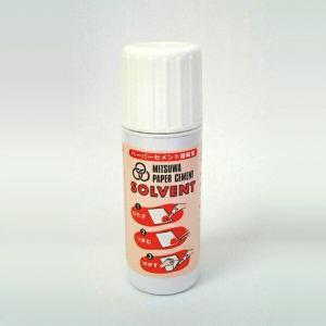 MITSUWA(ミツワ)ソルベント(溶解液・剥離材) 50ml|dtp