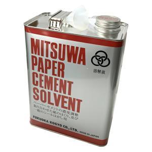 MITSUWA(ミツワ)ソルベント(溶解液・剥離材)4L(3,800ml)|dtp