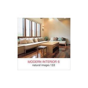 naturalimages Vol.133 MODERN INTERIOR 6|dtp