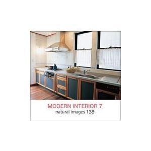 naturalimages Vol.138 MODERN INTERIOR 7 dtp