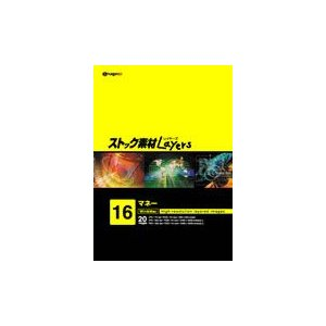 ストック素材Layers Vol.16 マネー|dtp