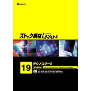 ストック素材Layers Vol.19 テクノロジー2|dtp