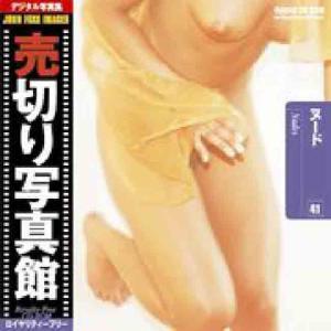 売切り写真館 JFI 041 ヌード Nude|dtp