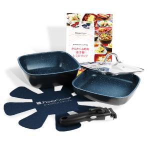 フレーバーストーン ダイヤモンドエディション6点セット     フライパン 四角 焦げ付きにくい オーブ