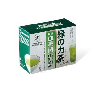 特定保健用食品 トクホ お茶 緑茶 飲み物 血糖値 下げる 高血糖値 食後血糖値 「緑の力茶(りょくちゃ)」