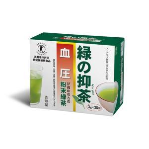 特定保健用食品 トクホ お茶 緑茶 飲み物 血圧 下げる GABA ギャバ 「緑の抑茶(よくちゃ)」