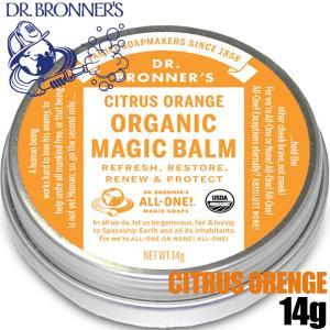 ゆうパケットのみ送料無料 ドクターブロナー オーガニック バーム 14g シトラスオレンジ
