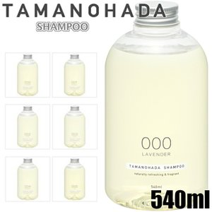 宅配便 玉の肌石鹸 タマノハダ シャンプー 540ml...