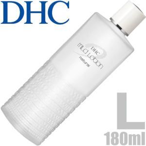 小型宅配便のみ送料無料 ディーエイチシー DHC 薬用マイルドローション L 180ml 化粧水 dual-store