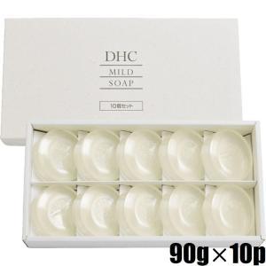 宅配便 送料無料 ディーエイチシー DHC マイルドソープ 90g×10個セット