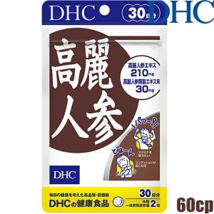 メール便のみ送料無料 ディーエイチシー DHC 高麗人参 6...