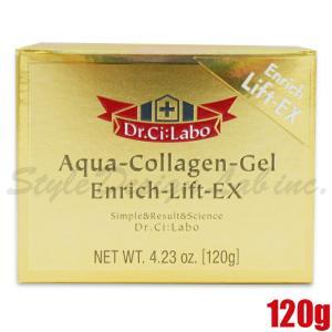 定形外郵便可 ドクターシーラボ アクアコラーゲンゲル エンリッチリフトEX 120g リフトケア多機能保湿ゲル dual-store