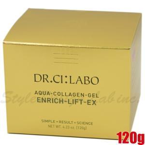 定形外郵便のみ送料無料 ドクターシーラボ アクアコラーゲンゲル エンリッチリフトEX 120g ハリ肌高機能ゲル dual-store