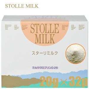 ゆうパケット可 兼松ウェルネス スターリミルク 20g×32包 免疫ミルク dual-store