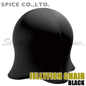 送料無料 スパイス ジェリーフィッシュチェア スタンダード ブラック WKC102BK エクササイズ器具 dual-store