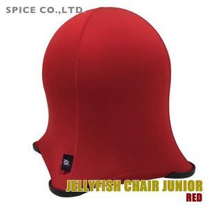 × 送料無料 スパイス ジェリーフィッシュチェア ジュニア レッド WKC102SRD エクササイズ器具 dual-store