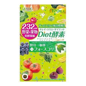 宅配便 ゆうパケット可 医食同源ドットコム 232 ダイエット酵素プレミアム 120粒 30日分の商品画像|ナビ