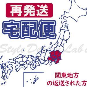 返送用 宅配便 関東地方 往復送料 送料 dual-store