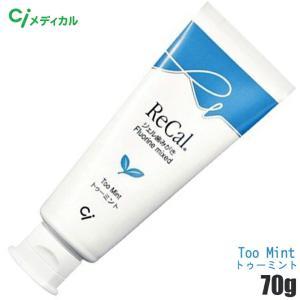 ネコポス可 シーアイメディカル リカル 薬用ジェル歯みがき フッ素濃度1450ppm トゥーミント 70g 歯磨き粉 dual-store