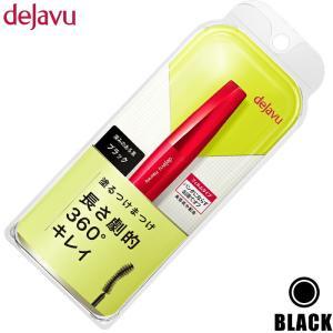ネコポスのみ送料無料 イミュ デジャヴュ ファイバーウィッグ ウルトラロング E1 ブラック  マスカラ dual-store