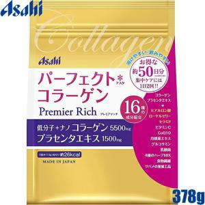 ゆうパケット可 アサヒグループ食品 パーフェクトアスタコラーゲン パウダー プレミアリッチ 378g/50日分 コラーゲン含有加工食品 dual-store