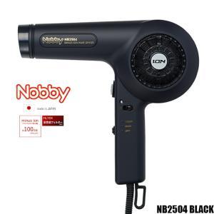 送料無料 テスコム ノビー マイナスイオン ヘアドライヤー NB2504 ブラック ヘアドライヤー