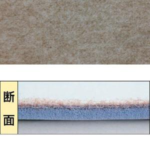 防炎パンチカーペット(ラバー付き)ベージュ 91cm幅x20m巻【CPF-106S】|dubian