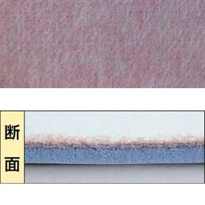 防炎パンチカーペット(ラバー付き)ローズベージュ 91cm幅x20m巻【CPF-131S】|dubian