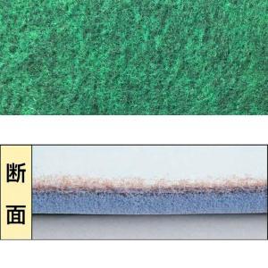 防炎パンチカーペット(ラバー付き)グリーン 182cm幅x20m巻【CPF-103W】|dubian